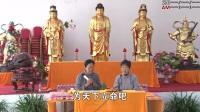 【刘玉珍老师与各地区环城绕佛主法共修的开示--辽宁省葫芦岛地区】