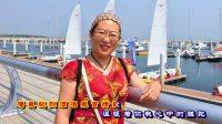 水灵灵视频广场 - 三姐妹大连旅游相册(花开的时候你就来看我)