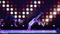 2017 WRD 世界轮滑舞蹈大赛 亚军 美国队 BREAKSK8