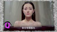 (秦时丽人明月心)迪丽热巴张彬彬甜腻吻戏专辑 让人脸红心跳