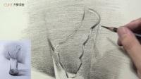 素描玻璃质感表现技法(残破的玻璃杯) (二)