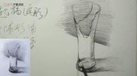 素描玻璃质感表现技法(残破的玻璃杯) (一)