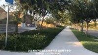 51赴美生子论坛实名商家:尔湾福宝月子中心(社区环境)