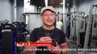 567GO代言人郑少忠健体训练营讲课视频