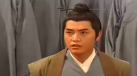 新蜀山剑侠传 11