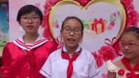 梅园西路小学教师节活动花絮