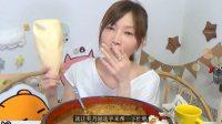木下佑哗养不起系列-十辣咖喱饭篇17-9-10更《简体字幕》