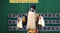 曲剧【包公辞朝.打王强】一折演唱:洛阳市曲剧院袁占伟等(卧龙老高摄制)。