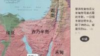 圣经简报站:出埃及记1-3章