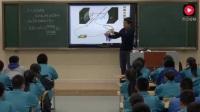 教師學習-物理優質課科學探究_電動機為什么會轉動