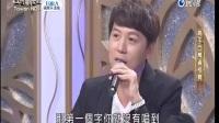 台灣那麼旺Taiwan No.1-20170916