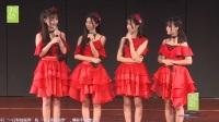 20171002 GNZ48《偶像研究计划》首演第二场