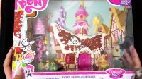 【熊糖】mlp小马宝莉珍藏故事玩具分享蛋糕屋 萍琪给云宝过生日趣盒子开箱快递拆封
