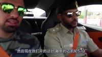 土豪小哥带你体验迪拜的超跑警车