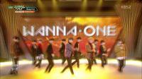 171117 MusicBank Wanna One 《갖고 싶어》