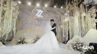 ‖繁华似锦&方正婚礼集锦‖ | IPIEN FILM婚礼作品|