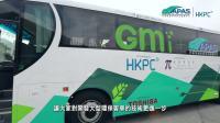 香港研发 混合动力12米客车