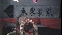 陈真1982  01【唐成配音版】