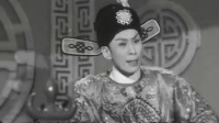 【粤剧】三審狀元妻【1958年 任劍輝/白雪仙/半日安】