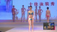 港台:中国小姐被批太丑? 陈妙瑛:是宣传伎俩