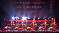 上海市现代音乐职业学校舞蹈团 红色畅想