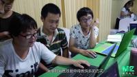 铭泽国际企业宣传片