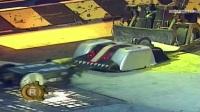 【TV高清生肉】机器人大擂台 第三届 第三小组比赛