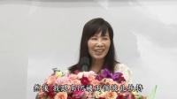 一覺元 幸福人生講座 沈嘉瑩老師【攀越巔峰】2015/4/12