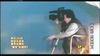 杨洁、王崇秋口述:《西游记》的取经路上2014