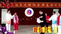 建三江太极拳运动协会新春联欢会