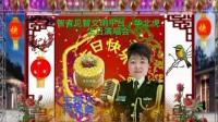 智者见智文明平台华北虎生日演唱会第二场
