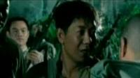 桂北剿匪记 03