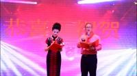 温州市五马小学68届50周年,同学聚会文艺演出!