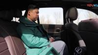 "【《""沃尔沃XC60(T5版)""vs""北京奔驰GLC 300""两车对比》】"