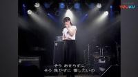 ZARD 坂井泉水-What A Beautiful Memory~25th Anniversary~