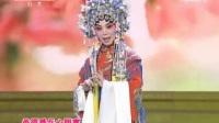 秦之声 名师高徒(2018-03-19)