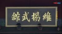 仁者黄飞鸿 01
