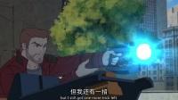 银河守护者 第三季 03【人人字幕】