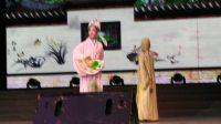 VID_20180413_211320《梁祝·十八相送》红领巾第四季大型名家名票演唱会,金东霞、鄧雪梅表演。