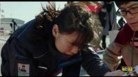 《紧急救命》先导预告片『劇場版コード・ブルー –ドクターヘリ緊急救命-』2018