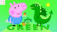 小猪佩奇的玩具汽车轮船飞机小猪佩奇儿童英语宝宝英语乔治的恐龙玩具冰淇淋