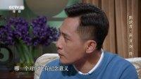 """刘烨完整版:从""""忧郁小生""""到""""油腻影帝"""" 40岁的刘烨是如何""""堕落""""的? 朗读者 180526"""