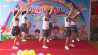 坪石中星幼儿园庆六一文艺演出舞蹈:c哩c哩