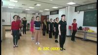 Come Alive 激情飞舞(演示+教学)