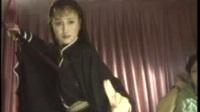 燕子李三1998【十四】