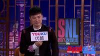 陈赫喊话林更新参加《周六夜现场》 演他女友