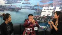 风水大师郑尧文 - 解密算命师的掐指一算 | 昆州房博会现场采访