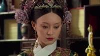 后宫·甄嬛传2011  72