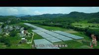 定南旅游招商宣传片