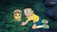 《のび太と緑の巨人伝》2008 日語配音